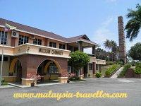 The Chimney & Chimney Museum