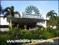 Bird Paradise Wildlife Park