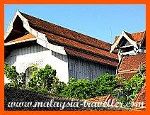 Terengganu State Museum