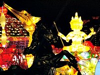 Unity Asean Lantern Show at The Mines