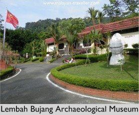 Bujang Valley - Museum