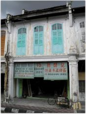 Ipoh Shophouse