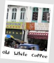 Ipoh White Coffee Shop